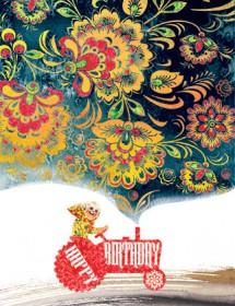 tractor birthday farm flower watercolor greeting card masha d'yans