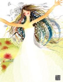 bridedance