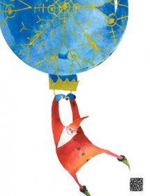 ornament balloon
