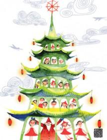 xms pagoda
