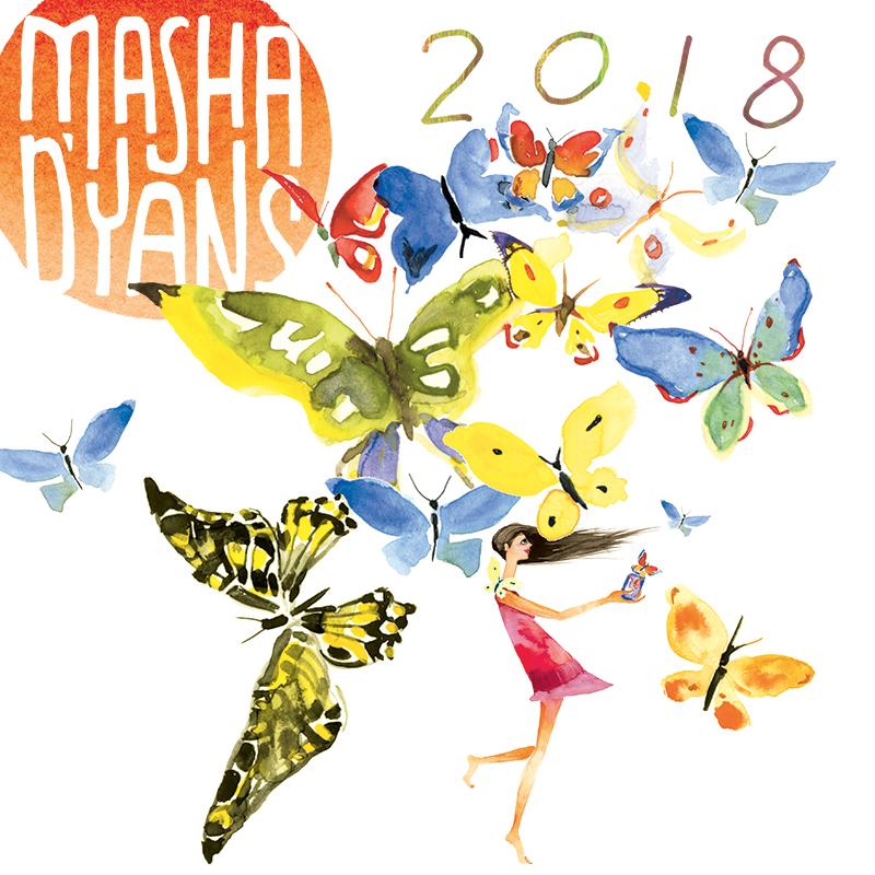 2018-cover-masha-dyans
