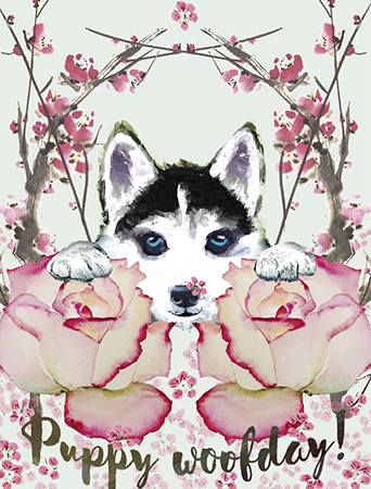 Puppy Woofday watercolor greeting card by Masha D'yans.