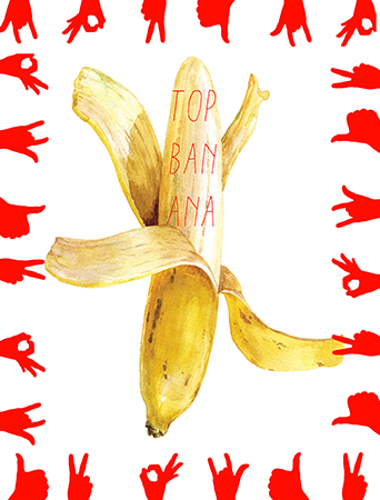 Masha D'yans' Top Banana watercolor greeting card puts it simply - your recipient is the best there is right now! Sweeten your special someone's occasion with a dose of healthy encouragement, be it birthday, congrats, graduation, thank you, father's day or mother's day!