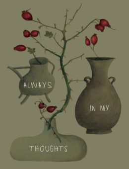 VAS2-rose-hips-vases-masha-dyans-watercolor-greeting-card