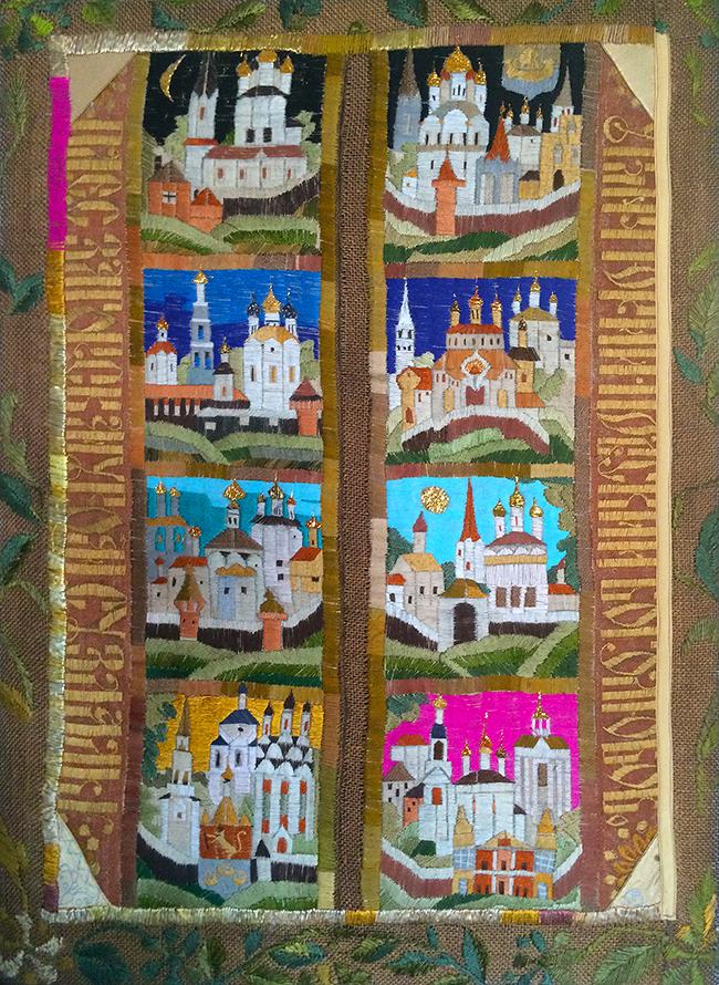 golden-towns-galina-sokolova